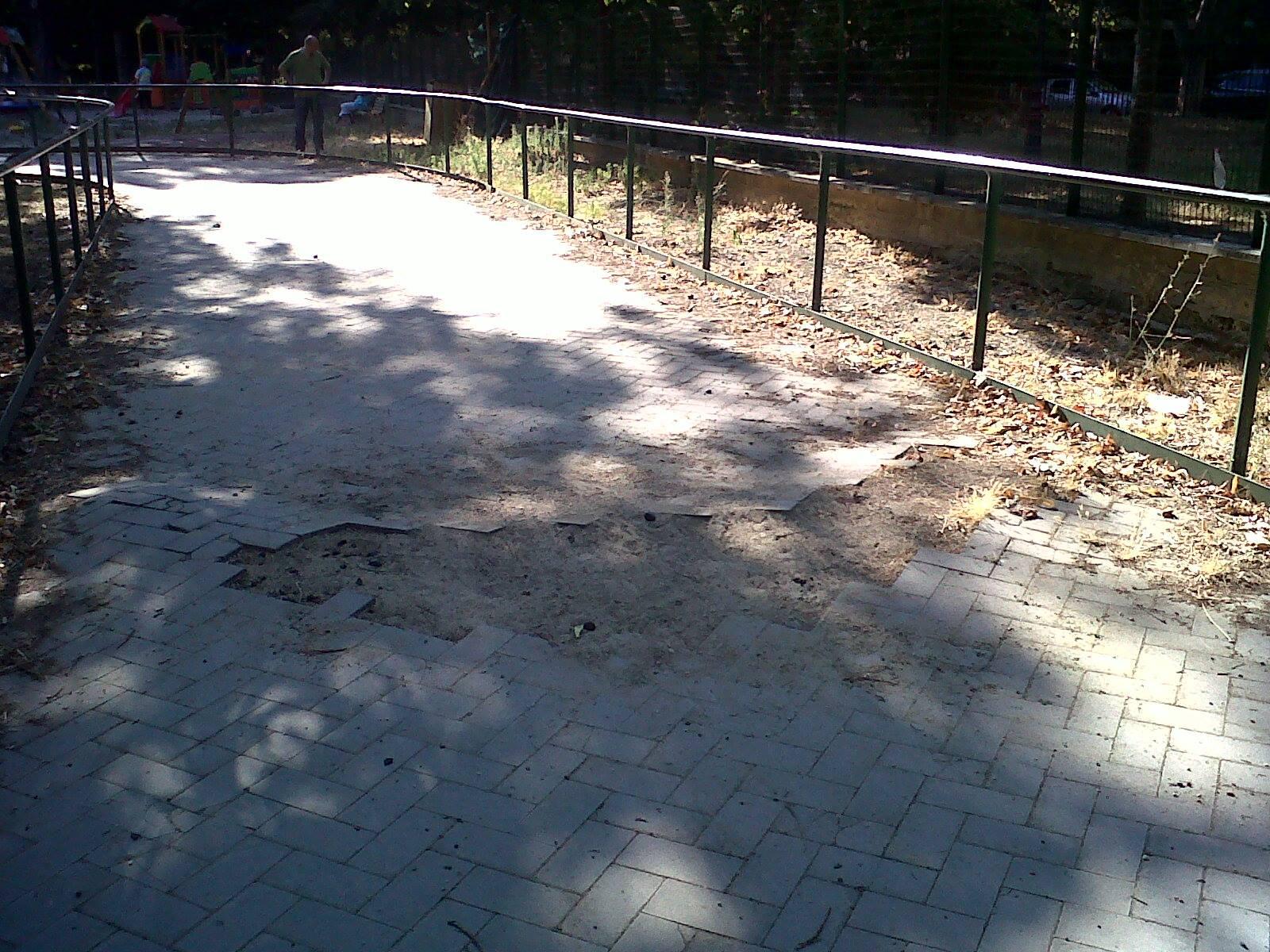Parco resistenza degrado 4